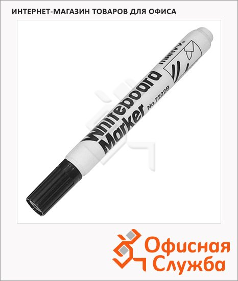 фото: Маркер для досок Marvy 7222В черный 1.5-3мм, круглый наконечник