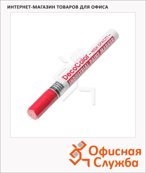 Маркер промышленный перманентный Marvy М728 красный, 2-5мм, круглый наконечник