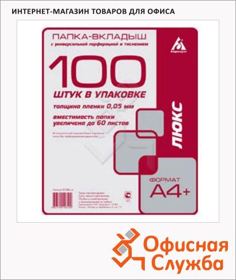 Файл-вкладыш А4 Бюрократ Люкс глянцевый, 55 мкм, 100 шт/уп