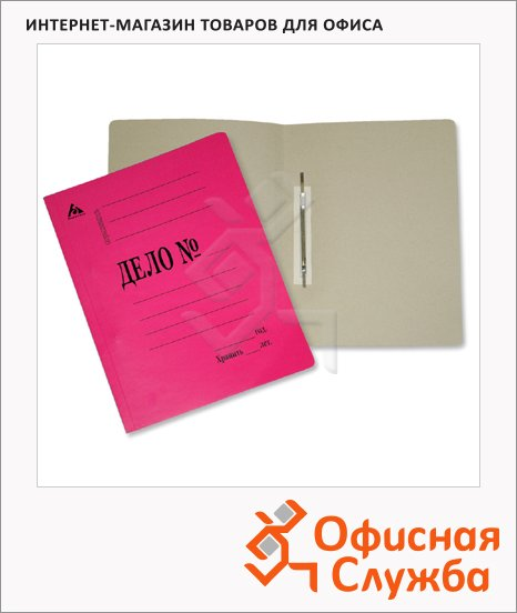 фото: Скоросшиватель картонный Бюрократ Дело красный А4, 260г/м2, SK260Mred/816452