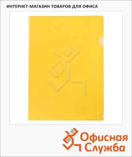 Папка-уголок Бюрократ желтая прозрачная, A4, 150мкм, EE310/1YEL