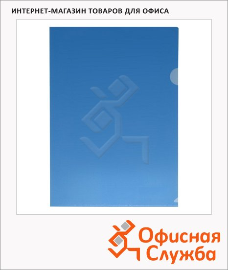 Папка-уголок Бюрократ синяя непрозрачная, A4, 180мкм, E310N/1BLU