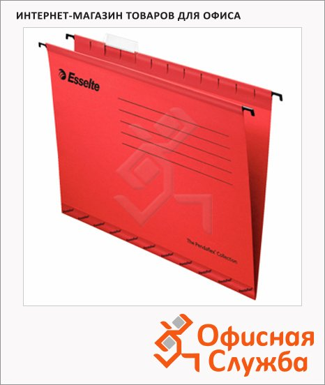 Папка подвесная стандартная А4 Esselte Standart красная, 25 шт/уп