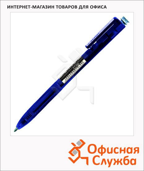фото: Ручка шариковая автоматическая Expert Complete Yota синяя 0.7мм