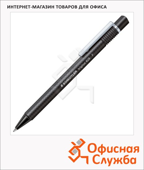 Ручка шариковая автоматическая Staedtler Triplus F черная, 0.3мм