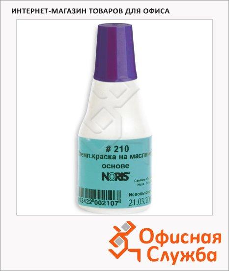 Штемпельная краска на масляной основе Noris 50 мл, 210С, фиолетовая