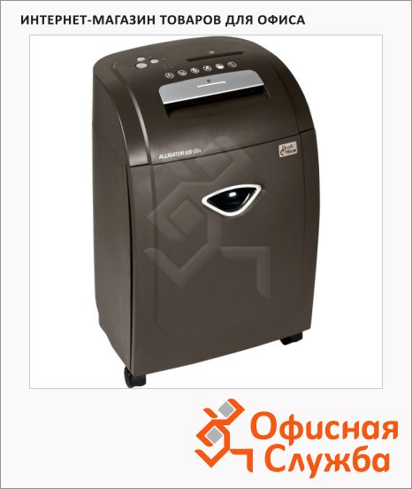 Офисный шредер Profioffice Alligator 620 CC+, 20 листов, 32 литра, 3 уровень секретности