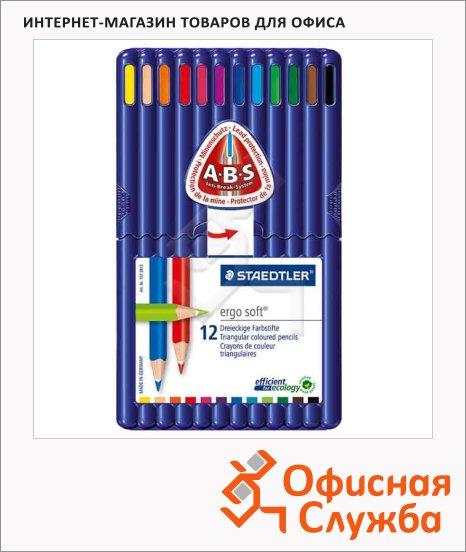 Набор цветных карандашей Staedtler Ergosoft 157 12 цветов, 157SB1210