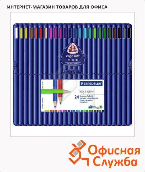 Набор цветных карандашей Staedtler Ergosoft 157 24 цвета, 157SB2410