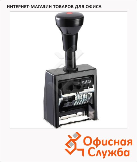фото: Нумератор с автоматической сменой номера Reiner 6 разрядов 4.5мм, B6K