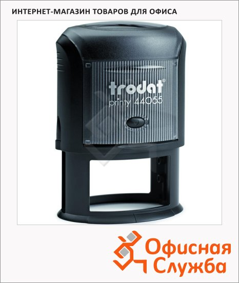 фото: Оснастка для овальной печати Trodat Printy 55х35мм черная, 44045