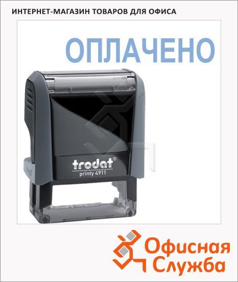 Штамп стандартных слов Trodat Printy ОПЛАЧЕНО, 38х14мм, серый, 4911
