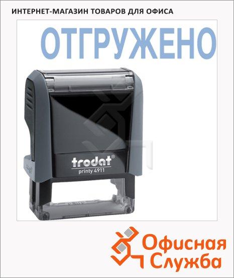 фото: Штамп стандартных слов Trodat Printy ОТГРУЖЕНО 38х14мм, серый, 4911