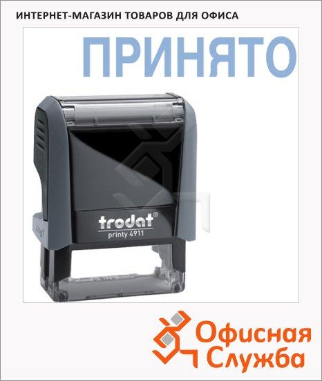 Штамп стандартных слов Trodat Printy ПРИНЯТО, 38х14мм, серый, 4911