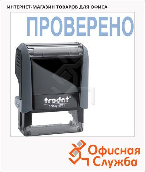 Штамп стандартных слов Trodat Printy ПРОВЕРЕНО, 38х14мм, серый, 4911