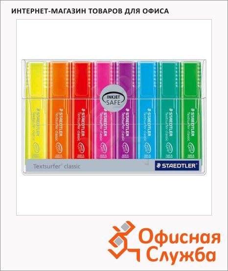 фото: Текстовыделитель Staedtler Textsurfer Classic набор 8 цветов 364 P WP8