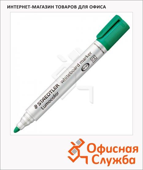 ������ ��� ����� Staedtler Lumocolor �������, 2��, �������� ����������, ��������������