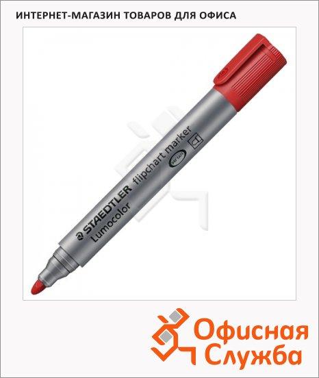 Маркер для флипчарта Staedtler Lumocolor красный, 2мм, круглый наконечник