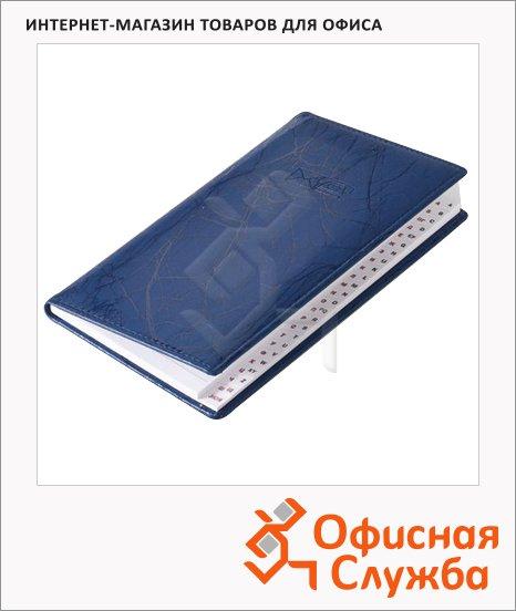 Телефонная книга Brunnen Эмоушен А6, 48л, кожзам, синяя