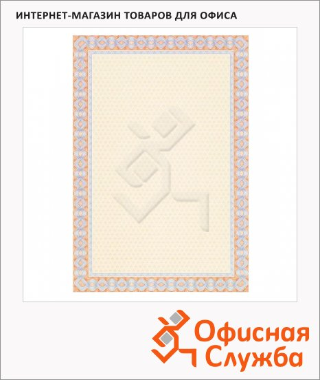 фото: Сертификат-бумага Decadry оранжево-синяя спираль А4, 115г/м2, 25 листов
