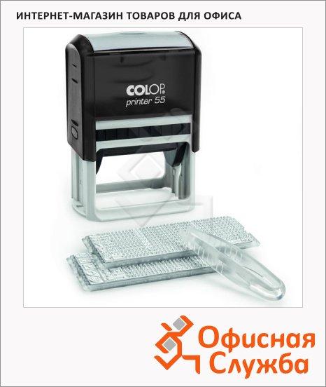 фото: Штамп прямоугольный самонаборный Printer
