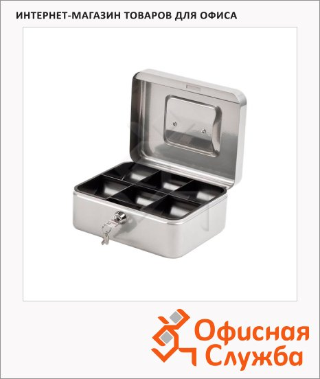 фото: Кэшбокс Office Force T32 ключевой замок, серебристый, 9х16х20см