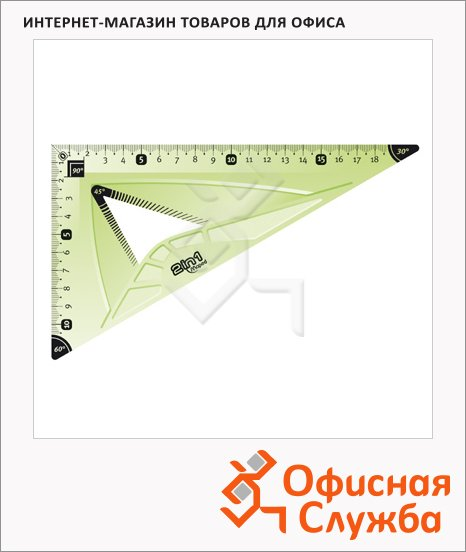 Угольник Maped Flex 21см, 30°/60° и 45°, с гипотенузой, 255110