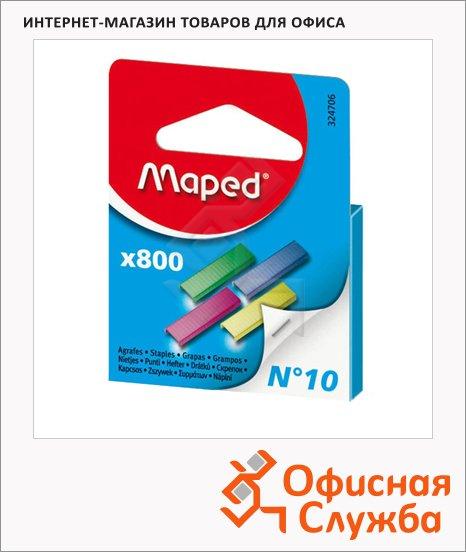Скобы для степлера Maped №10, цветные стальные, 800шт, 324706