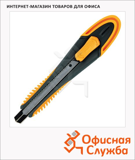 фото: Нож канцелярский Maped Ultimate 9 мм для левшей, черно-оранжевый, 086510