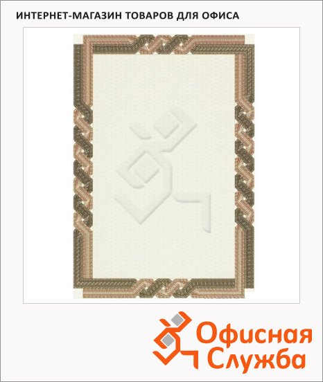 фото: Сертификат-бумага Decadry коричнево-бежевая пара А4, 115г/м2, 25 листов