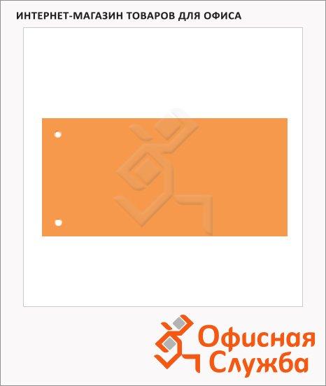 фото: Разделительные полоски Brunnen Color Code оранжевые 100 разделов, 240х105 мм, 66040-40