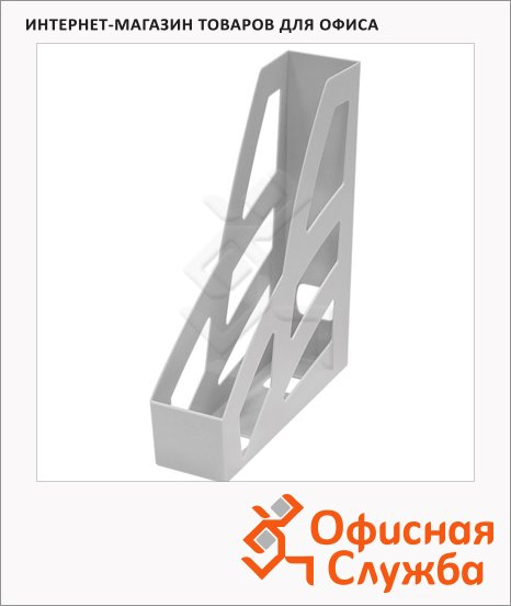 фото: Накопитель вертикальный для бумаг Стамм Лидер А4 70мм, серый, ЛТ121