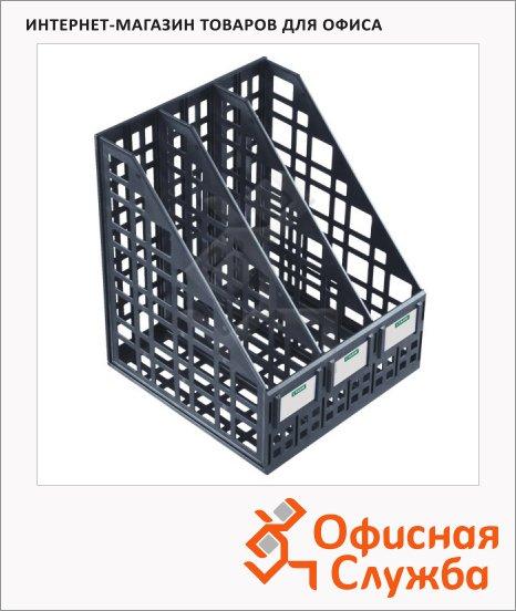 Накопитель вертикальный для бумаг Стамм А4, 3 секции, 240мм, черный, ЛТ81