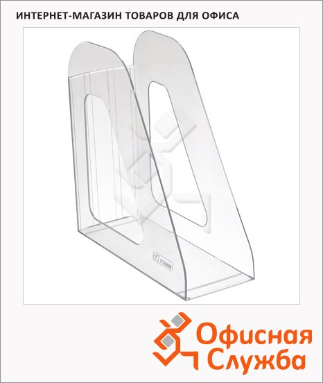 фото: Накопитель вертикальный для бумаг Стамм Фаворит А4 90мм, прозрачный, ЛТ701