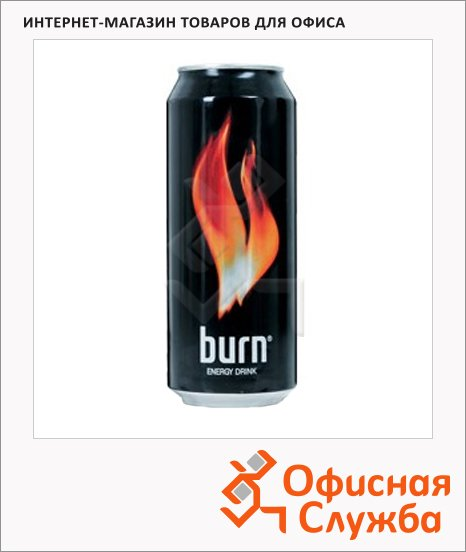 Напиток энергетический Burn Intense Energy 0.5л х 12шт, ж/б