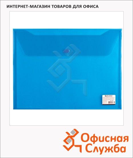Папка-конверт на кнопке Brauberg синяя прозрачная, А4