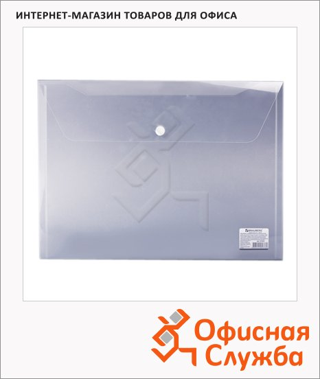 фото: Папка-конверт на кнопке Brauberg прозрачная А4