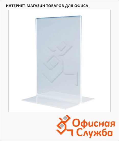 Дисплей настольный двусторонний Magnetoplan 1/3 А4, 101х84х213 мм, 43110
