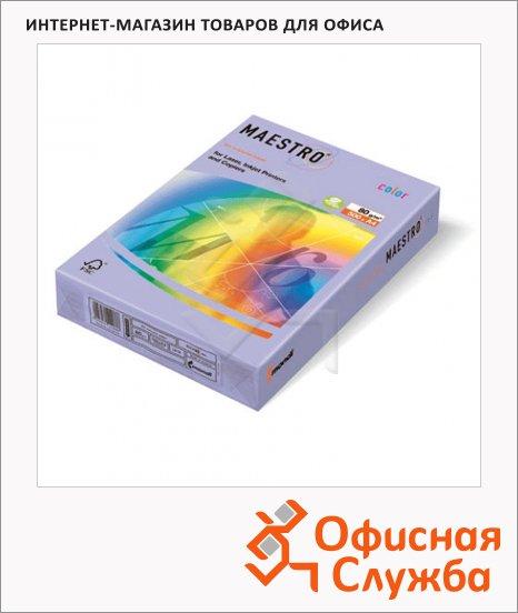 Цветная бумага для принтера Maestro Color светло-сиреневый, А4, 500 листов, 80г/м2, LA12