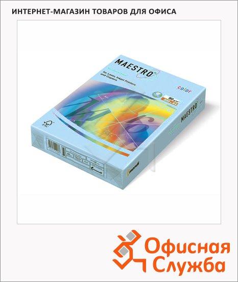 Цветная бумага для принтера Maestro Color светло-синяя, А4, AB48, 500 листов, 80г/м2