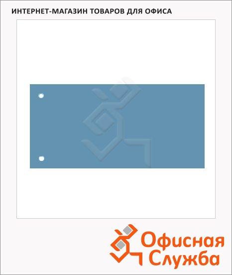 фото: Разделитель листов Brunnen Color Code синие 100 разделов, 240х105 мм, 66040-30
