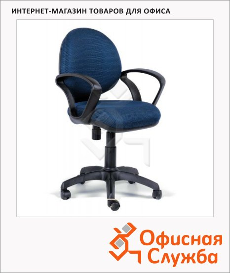 Кресло офисное Chairman 682 ткань, JP, крестовина пластик, голубая