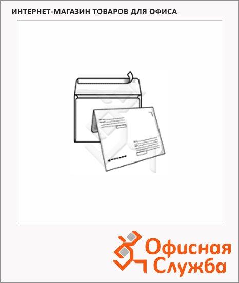 Конверт почтовый Курт С4 белый, 229х324мм, 90г/м2, 10шт, стрип, Куда-Кому