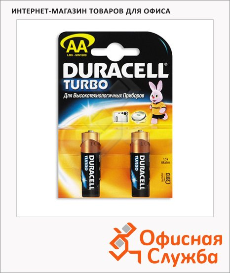 фото: Батарейки Duracell Turbo AA/LR6, алкалиновые, 2шт/упак