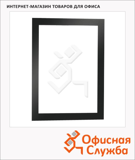 Настенная магнитная рамка Durable Magaframе А5, самоклеящаяся, черная, 487101