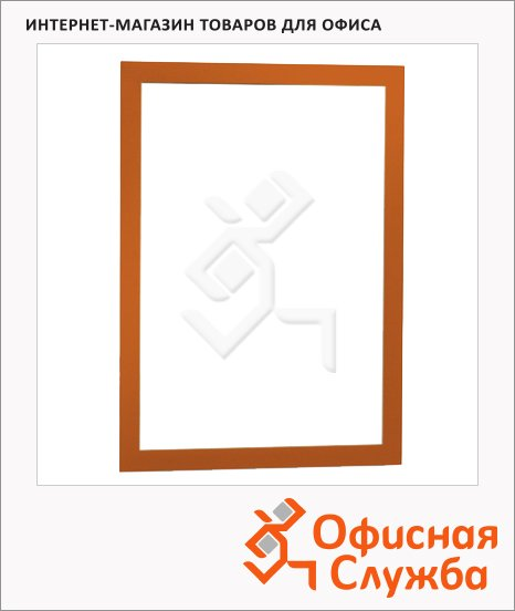 ��������� ��������� ����� Durable Magafram� �4, �������������, 2��, ���������, 487209