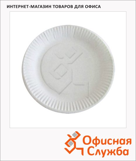 Тарелка одноразовая картонная белая, d=17см, 100шт/уп