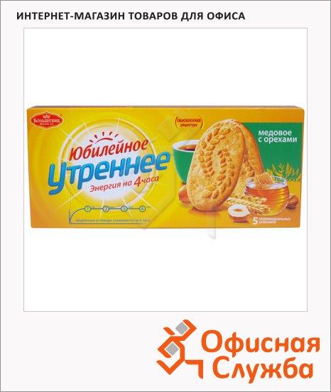 Печенье Юбилейное Утреннее медовое с орехом, 250г