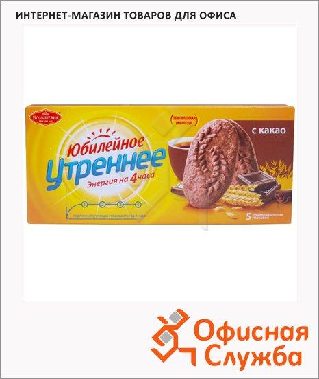 фото: Печенье Юбилейное Утреннее с какао 250г