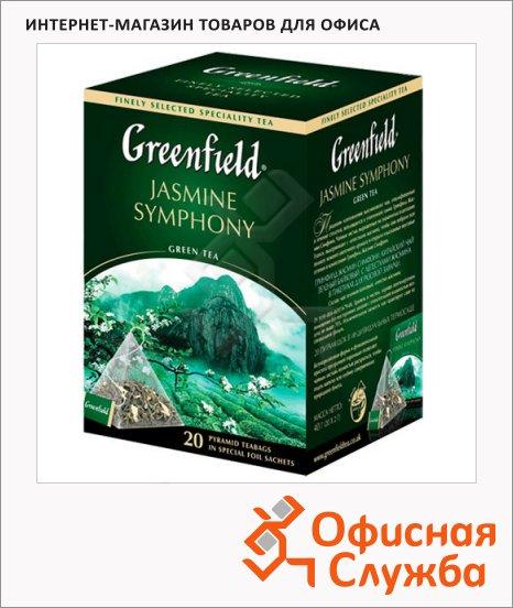 Чай Greenfield Jasmine Symphony (Жасмин Симфони), зеленый, в пирамидках, 20 пакетиков